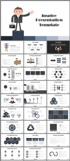 人物灰蓝冷色调商务营销报告PPT模板