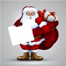 圣诞老人ppt图片素材