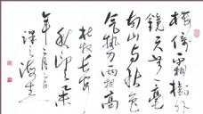 长江书法   楼倚霜树外