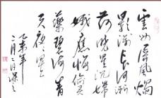 长江书法   云母屏风烛影深