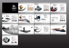 企业形象画册模板设计PSD素材