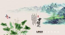 中国风活动海报背景PSD素材