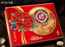 月饼盒包装设计 月饼包装盒模板图片[