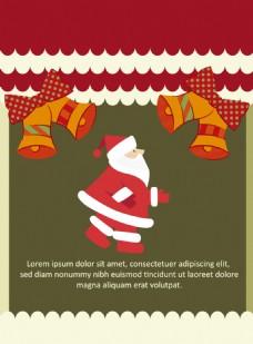 铃铛和圣诞老人