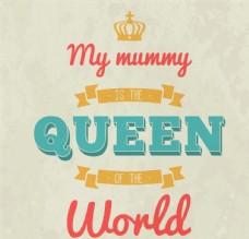 母亲节艺术字海报矢量素材