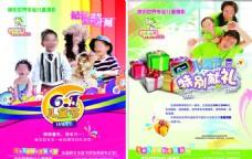 儿童摄影宣传单