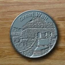 长城纪念币