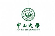中山大学logo