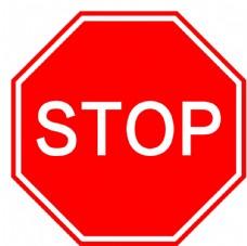 stop牌