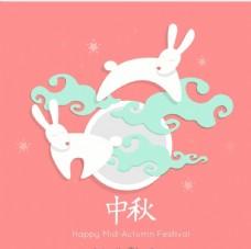 中秋节卡粉色背景矢量图
