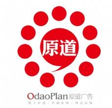 原道设计logo