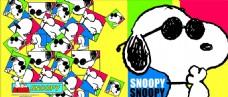 snoopy 史努比 卡通动漫