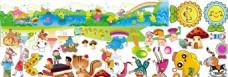 幼儿园墙贴纸