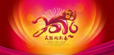 猴年新春背景