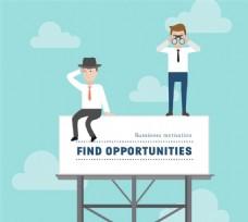 创意寻求机遇商务插画矢量素材