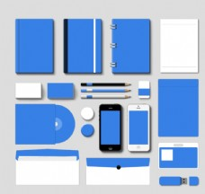 蓝色办公系列 扁平