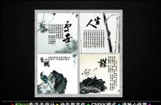 中国风 山水 风景画