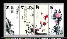 梅兰菊竹矢量古典图