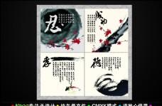 中国风山水 风景画