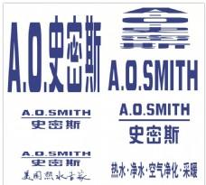 史密斯logo最终修正版