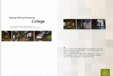 企业宣传册内页