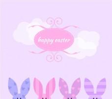 可爱花纹兔子复活节贺卡矢量图