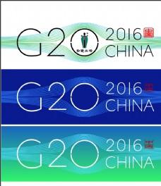 杭州G20峰会标志LOGO
