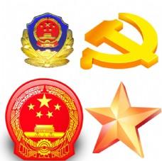 国徽 五角星 党旗