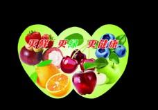 水果异型标签.