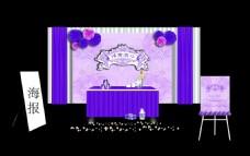 婚庆舞台背景