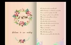 婚礼书本背景
