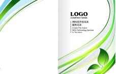 杂志封面设计图片PSD模板