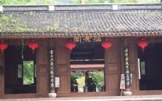宁波保国寺