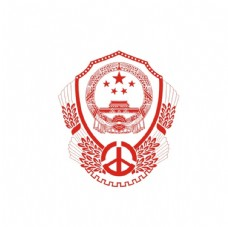 道路运输管理徽标