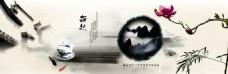 奋起中国风海报