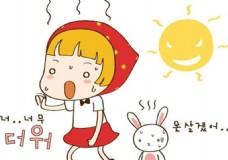 洛阳枫尚广告 卡通人物