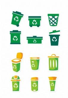 垃圾桶图标大全