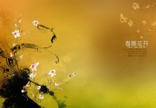 中国风 国画 春暖花开