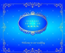 宝蓝色婚礼背景
