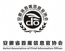 安徽省首席信息官协会 标志