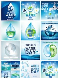 地球与水滴元素矢量素材