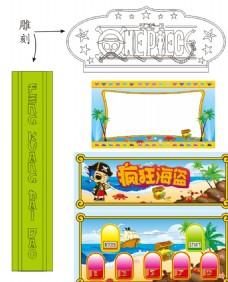 彩板 游戏机 拍拍乐 娱乐机