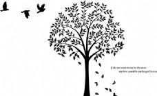 卡通树 硅藻泥矢量图