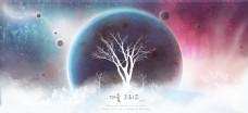 梦幻插图 月亮下的白树