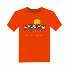 幼儿园文化衫