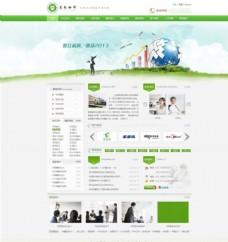 教育行业网站