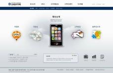 通信科技公司网页
