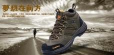淘宝户外登山鞋