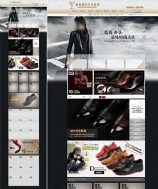 男士休闲鞋广告
