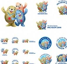 2014仁川亚运会吉祥物设计矢